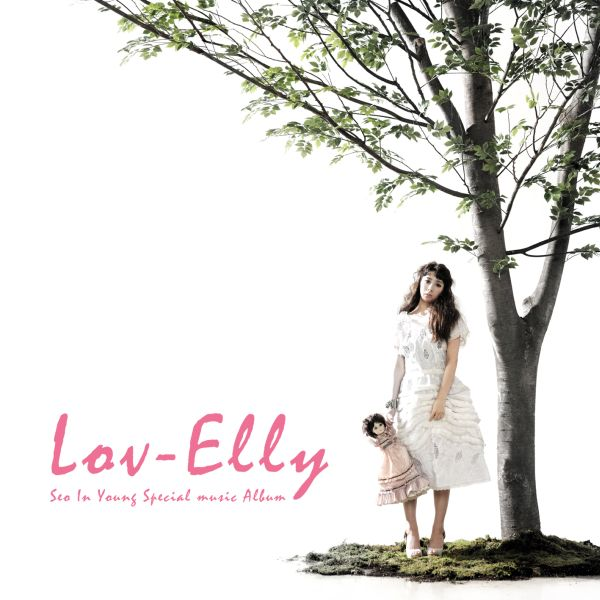 [Mini Album] Seo In Young   Lov Elly