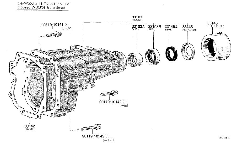 Old Celica Transmissions    Diagrams        T40     T50  W40  W50   P51