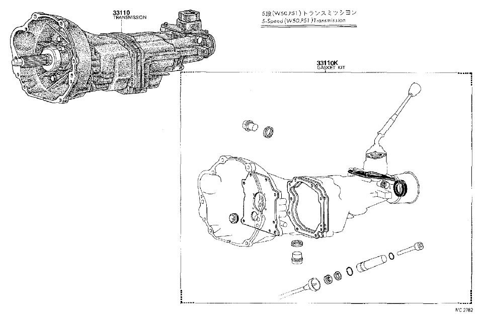old celica transmissions diagrams  t40  t50  w40  w50  u0026 p51