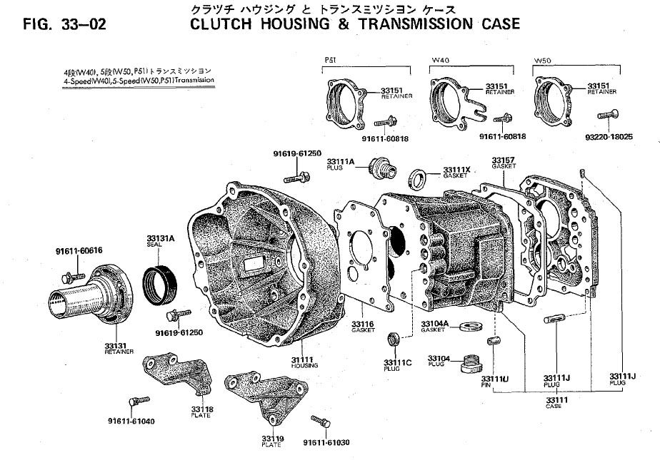 old celica transmissions diagrams t40 t50 w40 w50 p51. Black Bedroom Furniture Sets. Home Design Ideas